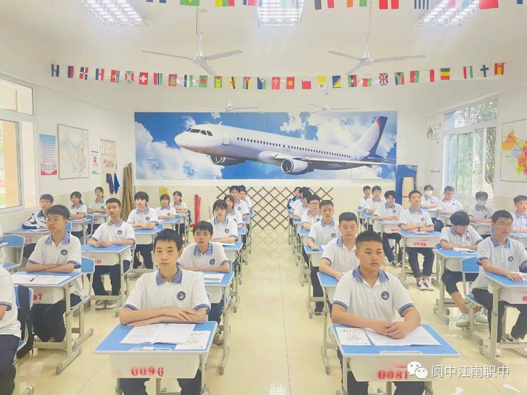 新学期扬帆起航!阆中江南高级职业中学2021级新生入学啦!