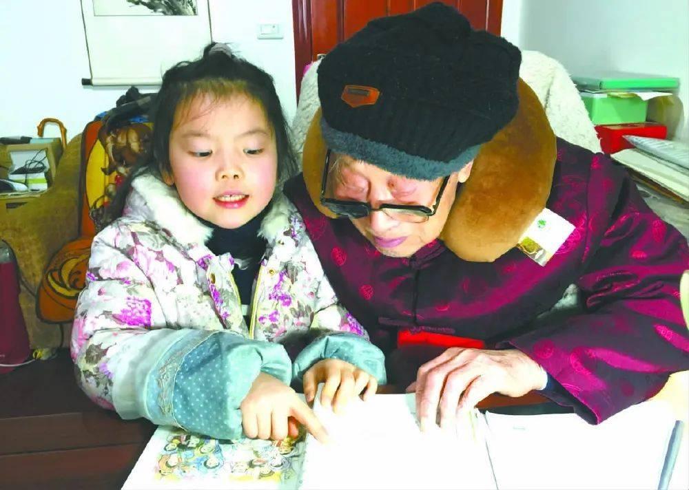 """阆中百岁老人家庭曾被评为""""全国书香之家"""""""